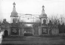 Одесская кинофабрика. 1949 г.