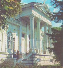 Археологический музей. Фото В. Крымчака на открытке из комплекта «Одесса». 1982 г.