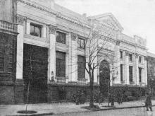 Одесса. Городское Кредитное Общество (дом № 12 по ул. Гоголя). 1910-е гг.