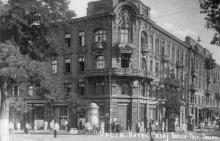 Odesa. Hotel Pasaj. Одесса. Гост. Пассаж. Фотооткрытка отпечатана со старого негатива во время оккупации