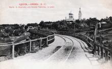 Одесса. Мост. Б. Фонтан. Открытое письмо