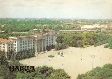 Площа Жовтневої революції. Фото В. Кримчака з комплекту кольорових листівок «Одеса». 1990 р.