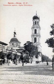 Александровский проспект, Покровская церковь, открытка, 1902 г.