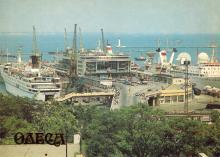 Морський вокзал. Фото В. Кримчака з комплекту кольорових листівок «Одеса». 1990 р.