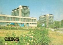 Санаторій «Куяльник». Фото В. Кримчака з комплекту кольорових листівок «Одеса». 1990 р.