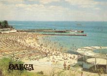 Пляж в Аркадії. Фото В. Кримчака з комплекту кольорових листівок «Одеса». 1990 р.