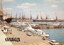 У пасажирському морському порту. Фото В. Кримчака з комплекту кольорових листівок «Одеса». 1990 р.