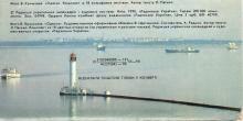 Клапан обкладинки комплекту кольорових листівок «Одеса». 1990 р.