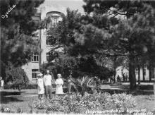Одесса. Лермонтовский курорт. По подписи 1947 г.
