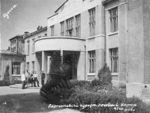Одесса. Лермонтовский курорт, лечебный корпус. По подписи 1947 г.