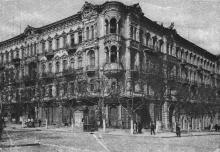 Одесса. Красная гостиница. Почтовая карточка. 1930-е гг.
