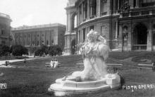 Фотооткрытка фонтана «Молодость», перевыпущенная в оккупацию со старого негатива
