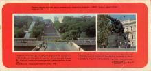 4-я стр. обложки комплекта цветных открыток «Одесса». 1981 г.