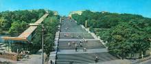 Потемкинская лестница. Фото Б. Минделя на панорамной открытке из комплекта «Одесса». 1978 г.