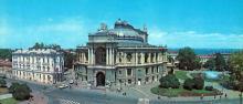 Здание Государственного академического театра оперы и балета. Фото Б. Минделя на панорамной открытке из комплекта «Одесса». 1978 г.