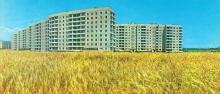 Новый жилой квартал «Южный». Фото Б. Минделя на панорамной открытке из комплекта «Одесса». 1978 г.
