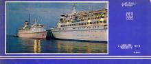 В морском пассажирском порту. Фото Б. Минделя на 4-й стр. обложки комплекта панорамных открыток «Одесса». 1978 г.