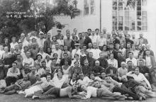 Дом отдыха ЦКЖД. Одесса. 1934 г.