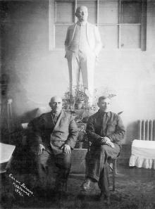 Сан. им. Ленина. Куяльник. 1941 г.