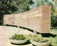 Стелла у входа на аллею Славы. Фото из сборника «У Вечного огня», 1975 г.
