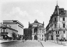 Городской театр с Ришельевской улицы. Открытое письмо. Конец XIX в.