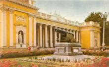 Одеса. Будинок міськради на Приморському бульварі. Фото А. Підберезького з комплекту листівок «Одеса». 1962 р.