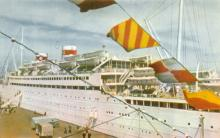 В Одеському порту. Фото А. Підберезького з комплекту листівок «Одеса». 1962 р.