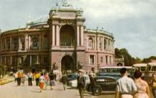 Одеса. Театр опери та балету. Фото А. Підберезького з комплекту листівок «Одеса». 1962 р.