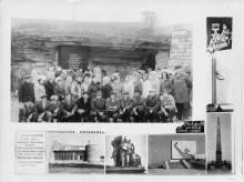 Фотография на память о посещении Нерубайских катакомб. 1970-е гг.
