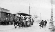 Конка в Люстдорфе, фотография из оригинального фотоальбома Оррина Уайтмана, 1917 г.