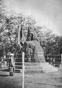 Памятник генералу Ф.Ф. Радецкому