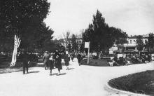 Одеса. Cквер по вул. Лассаля. Поштова картка. 1933 р.
