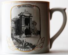 Чашка с фотографией Одесского театра оперы и балета. Полонский фарфоровый завод. 1960-е гг.