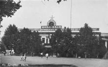 Горпарком. Одесса. На обороте штамп «Поштова картка». 1920-е гг.