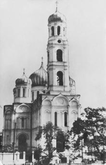 Свято-Успенский кафедральный собор. 1960-е гг.