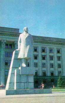 Одеса. Пам,ятник В.І. Леніну. Фото Р. Якименка з комплекту листівок «Одеса». 1980 р.