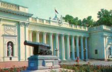 Одеса. Будинок міськвиконкому. Фото Р. Якименка з комплекту листівок «Одеса». 1980 р.