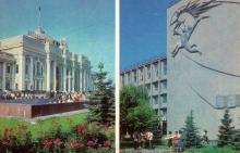Одеса. Залізничний вокзал. Політехнічний інститут. Фото Р. Якименка з комплекту листівок «Одеса». 1980 р.