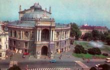 Одеса. Державний академічний театр опери та балету. Фото Р. Якименка з комплекту листівок «Одеса». 1980 р.