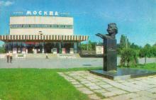 Одеса. Кінотеатр «Москва». Пам,ятник О.М. Горькому. Фото Р. Якименка з комплекту листівок «Одеса». 1980 р.