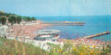 Пляж в Аркадії. Фото Р. Якименка. Обкладинка (4 стор.) комплекту листівок «Одеса». 1980 р.