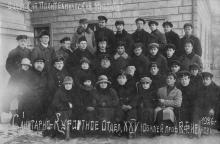Одесский Политехнический Институт, санитарно-курортное отделение. 1926 г.