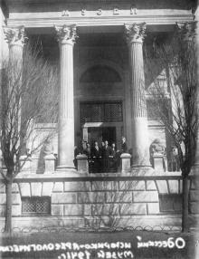 Одесский историко-археологический музей. (Фото отпечатано зеркально). 1941 г.