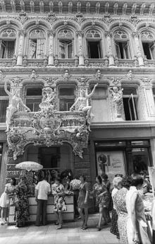 Пассаж, фото РИА «Новости», 1979 г.