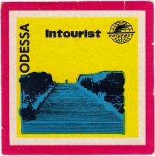 Наклейка «Интуриста» с фотографией Потемкинской лестницы