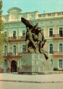 Одесса. Памятник героям-потемкинцам. Фото В. Яковлева на открытке из набора «Город-герой Одесса». 1983 г.