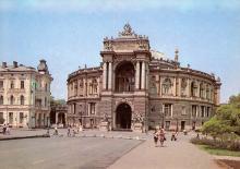 Одесса. Театр оперы и балета. Фото В. Яковлева на открытке из набора «Город-герой Одесса». 1983 г.