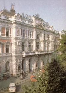 Одесса. Дом связи. Фото Г. Буланова на открытке из набора «Город-герой Одесса». 1983 г.
