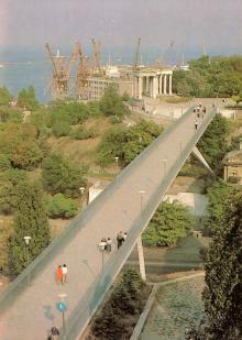 Одесса. Мост Жанны Лябурб. Фото Г. Буланова на открытке из набора «Город-герой Одесса». 1983 г.