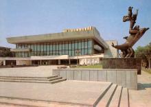 Одесса. Театр музыкальной комедии. Фото В. Яковлева на открытке из набора «Город-герой Одесса». 1983 г.